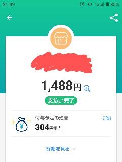f:id:okabe-haruka:20210309215055j:plain
