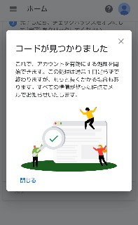 f:id:okabe-haruka:20210321185022j:plain