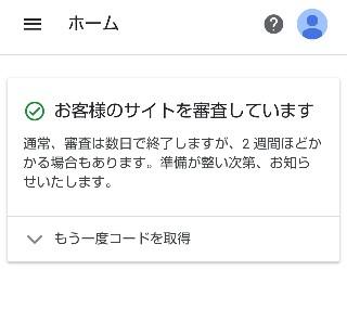 f:id:okabe-haruka:20210321191710j:plain
