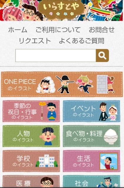 f:id:okabe-haruka:20210323085350j:plain