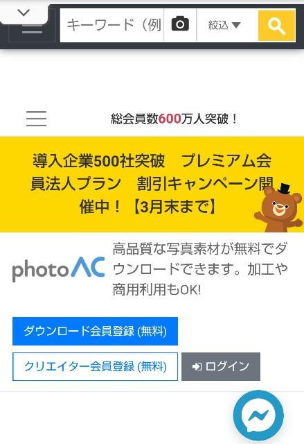 f:id:okabe-haruka:20210323091100j:plain