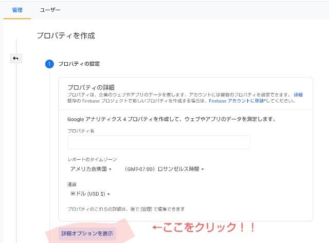 f:id:okabe-haruka:20210326194800j:plain