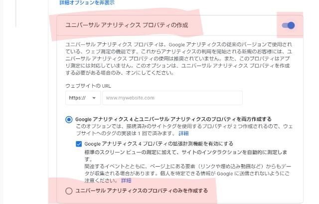f:id:okabe-haruka:20210326195631j:plain