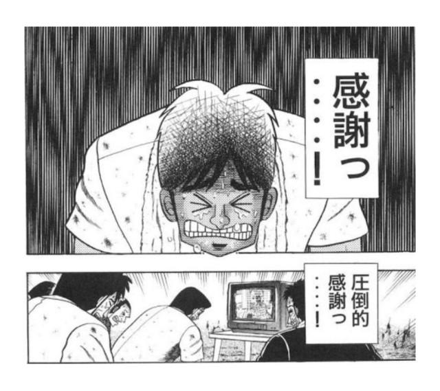 f:id:okabe-haruka:20210328193742j:plain