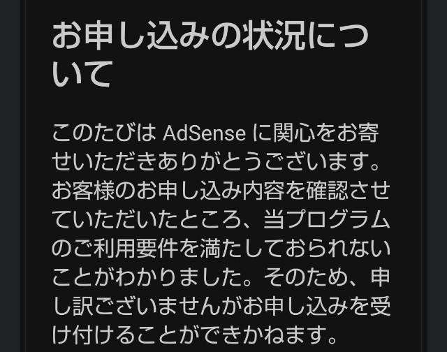 f:id:okabe-haruka:20210410184626j:plain