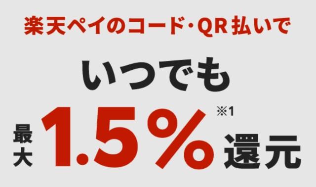 f:id:okabe-haruka:20210414230941j:plain