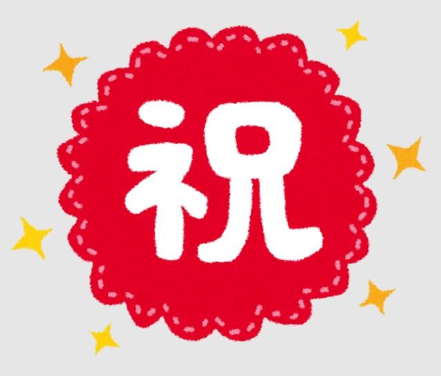f:id:okabe-haruka:20210418191221j:plain