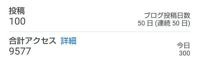 f:id:okabe-haruka:20210418191831j:plain