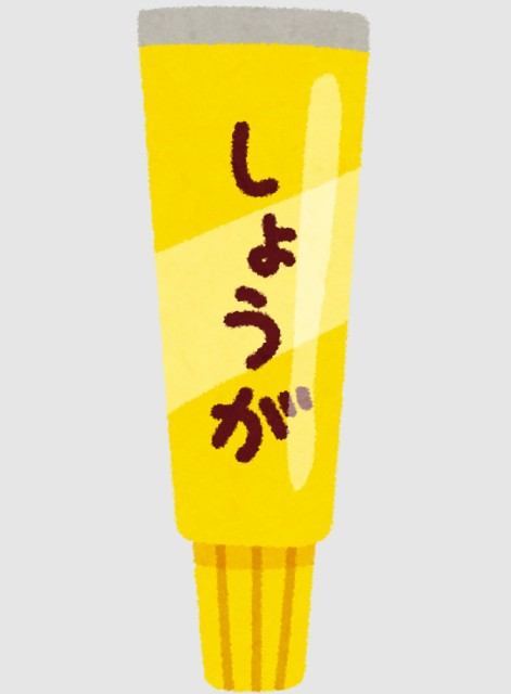 f:id:okabe-haruka:20210422222913j:plain