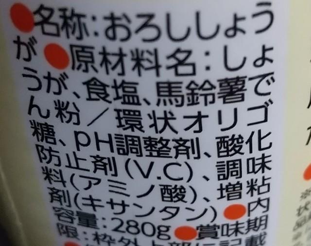 f:id:okabe-haruka:20210423102953j:plain