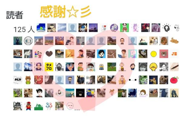 f:id:okabe-haruka:20210427230916j:plain