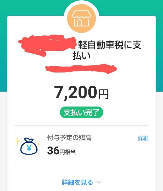 f:id:okabe-haruka:20210505180754j:plain