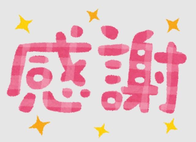 f:id:okabe-haruka:20210508194523j:plain