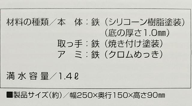 f:id:okabe-haruka:20210514192507j:plain