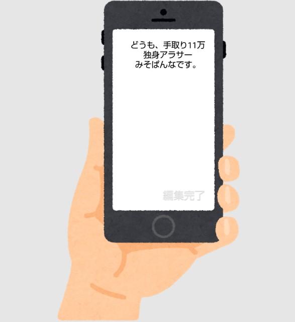 f:id:okabe-haruka:20210515234122j:plain