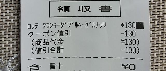 f:id:okabe-haruka:20210519233033j:plain