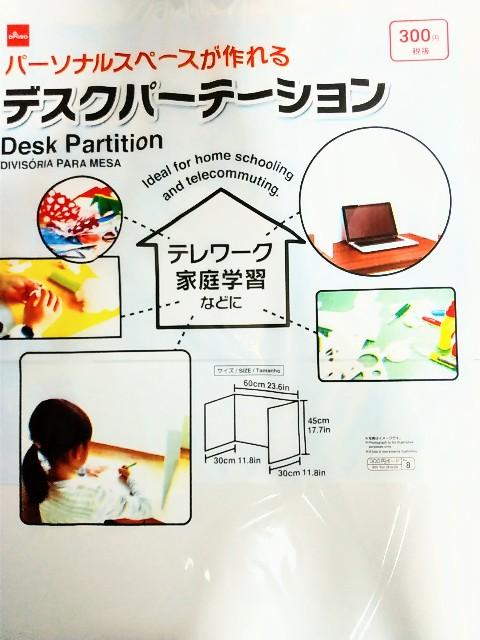 f:id:okabe-haruka:20210608191020j:plain