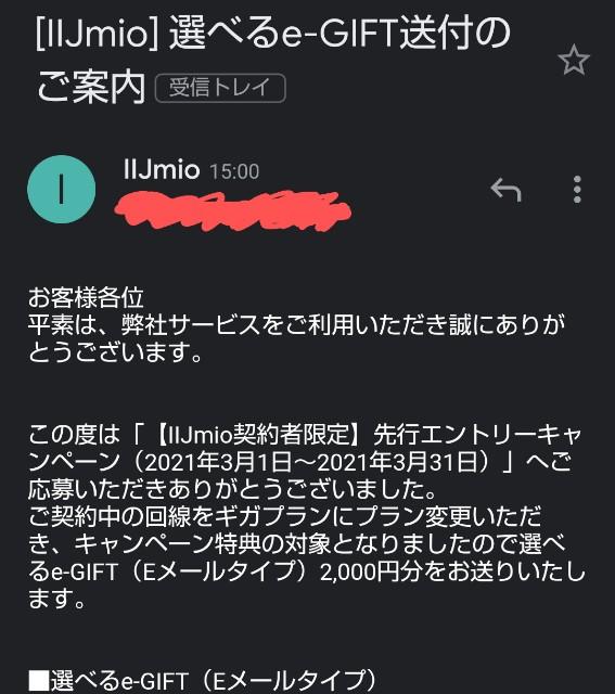f:id:okabe-haruka:20210726201932j:plain