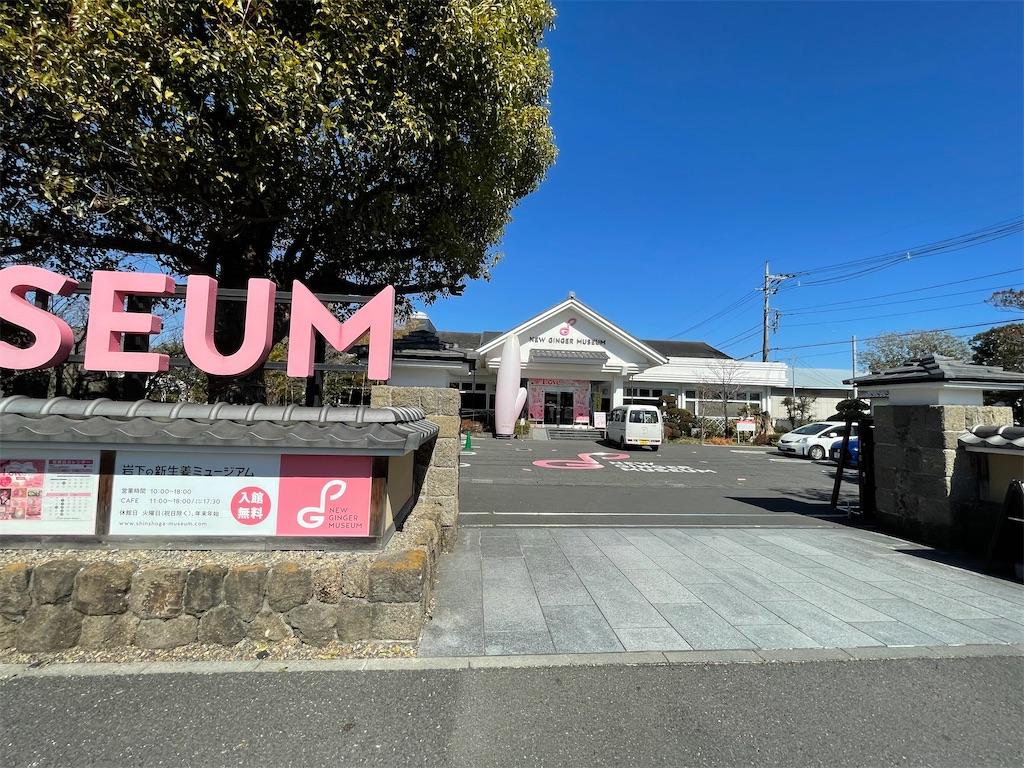 f:id:okachimachi_junktion:20210224121458j:image