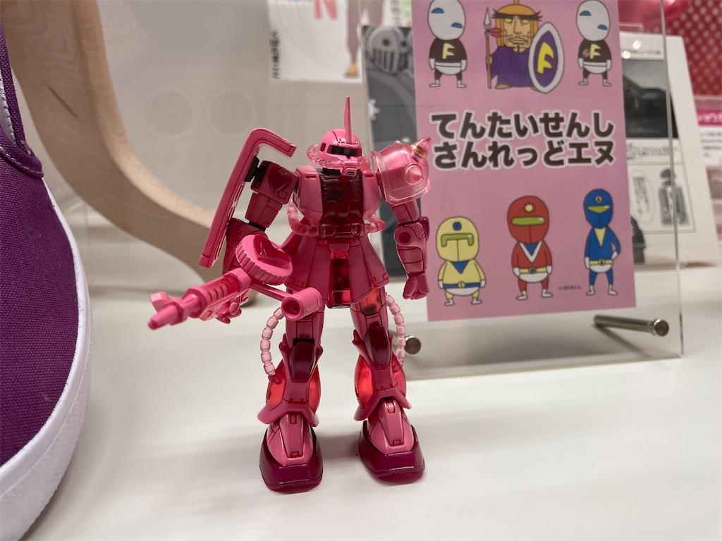 f:id:okachimachi_junktion:20210224214033j:image
