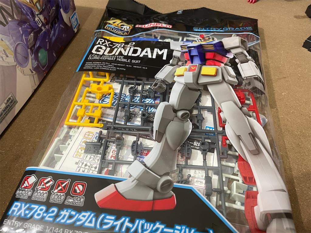 f:id:okachimachi_junktion:20210403232342j:image