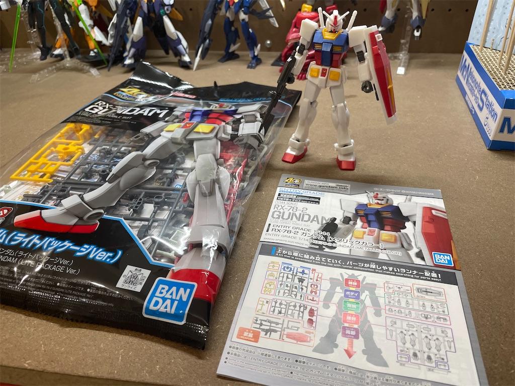 f:id:okachimachi_junktion:20210404103736j:image