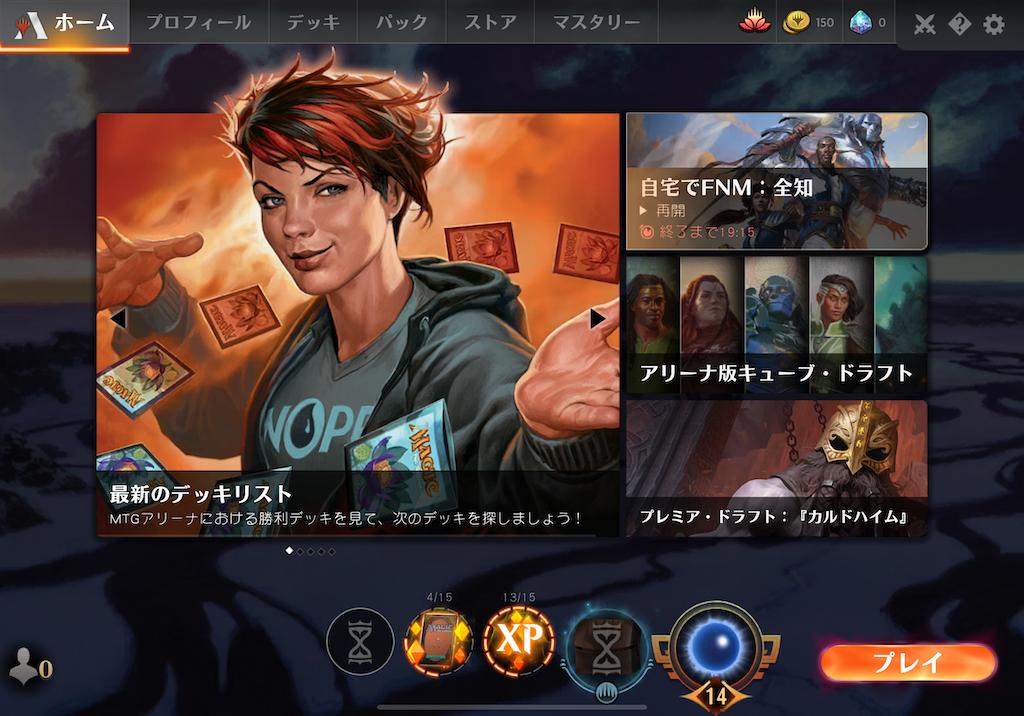 f:id:okachimachi_junktion:20210409234457p:image