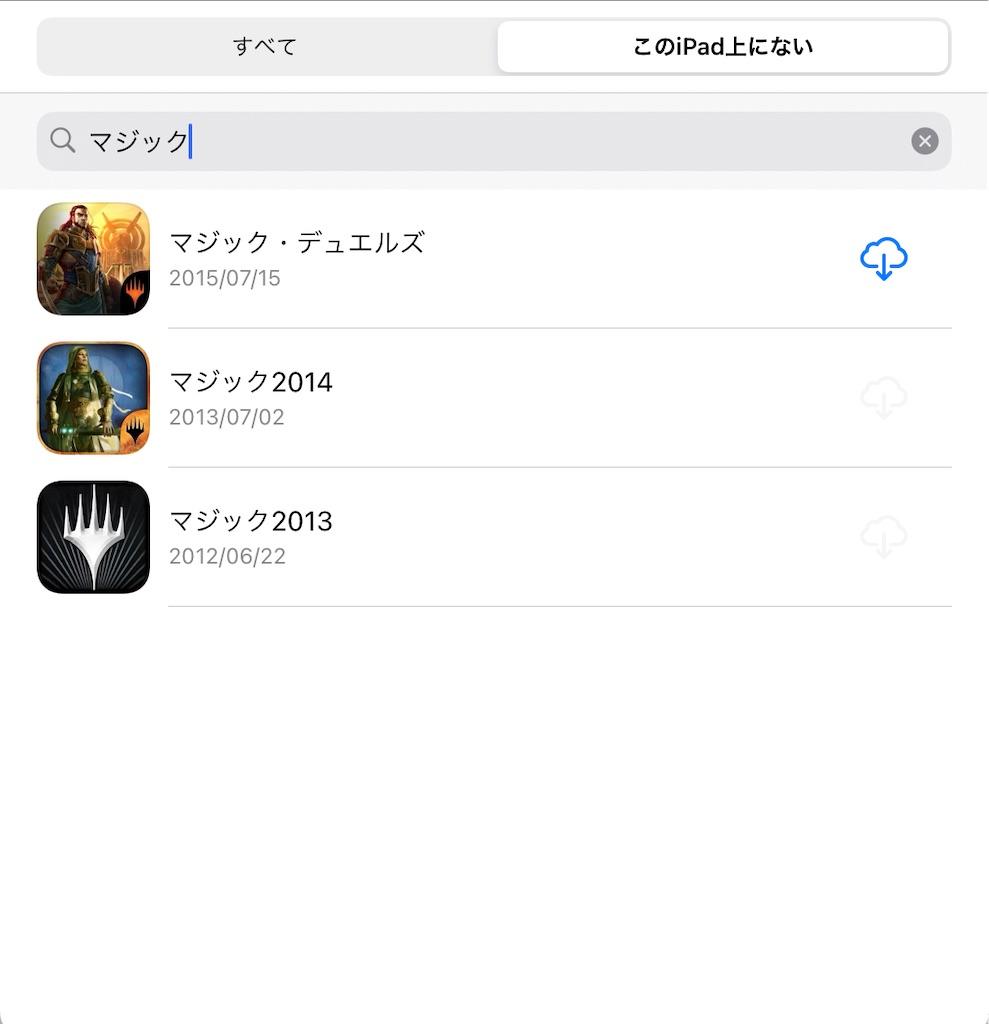f:id:okachimachi_junktion:20210410002136j:image