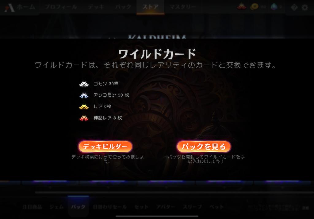 f:id:okachimachi_junktion:20210410002436p:image