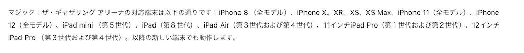 f:id:okachimachi_junktion:20210410003214j:image