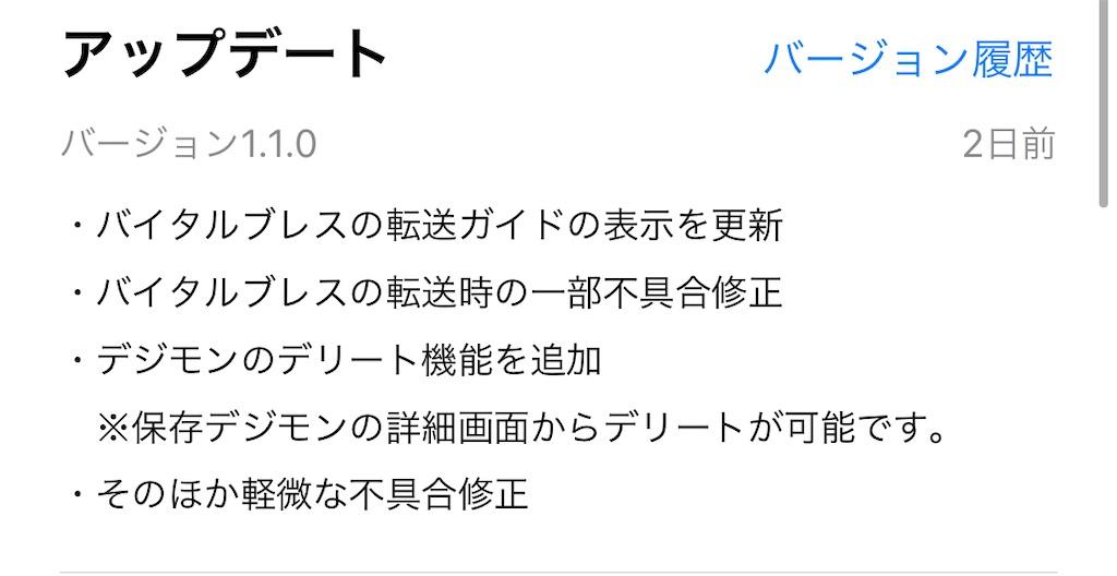 f:id:okachimachi_junktion:20210411114817j:image