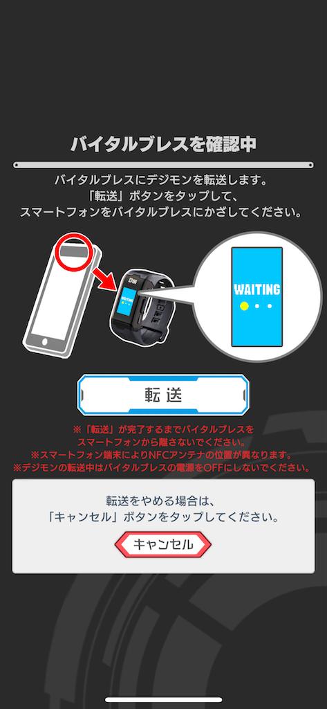 f:id:okachimachi_junktion:20210411115018p:image