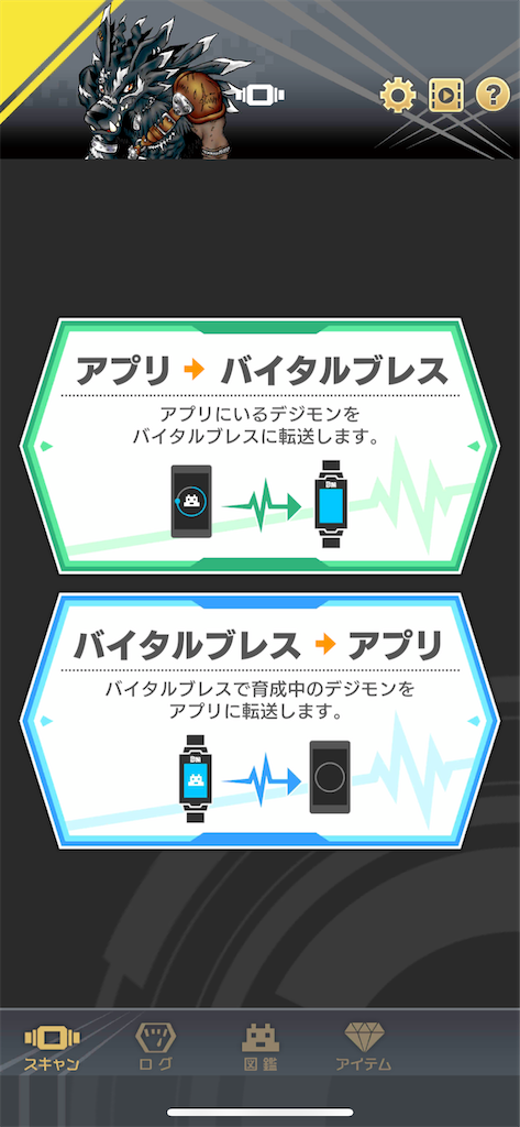 f:id:okachimachi_junktion:20210411115037p:image