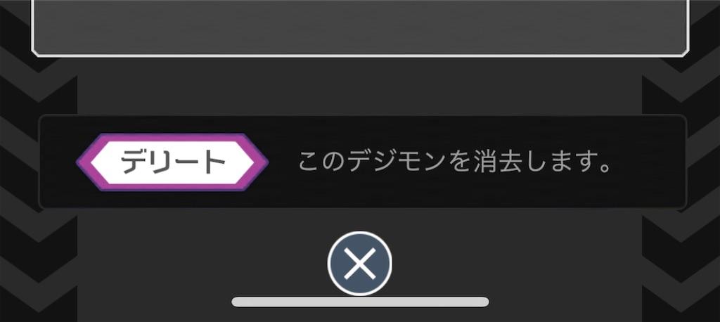 f:id:okachimachi_junktion:20210411120045j:image