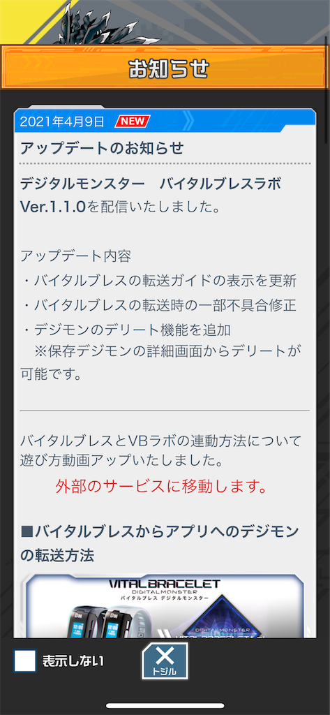 f:id:okachimachi_junktion:20210411120357p:image