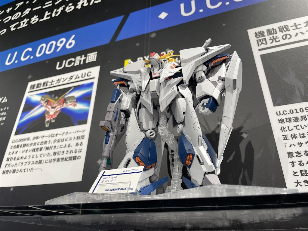 f:id:okachimachi_junktion:20210415002429j:image