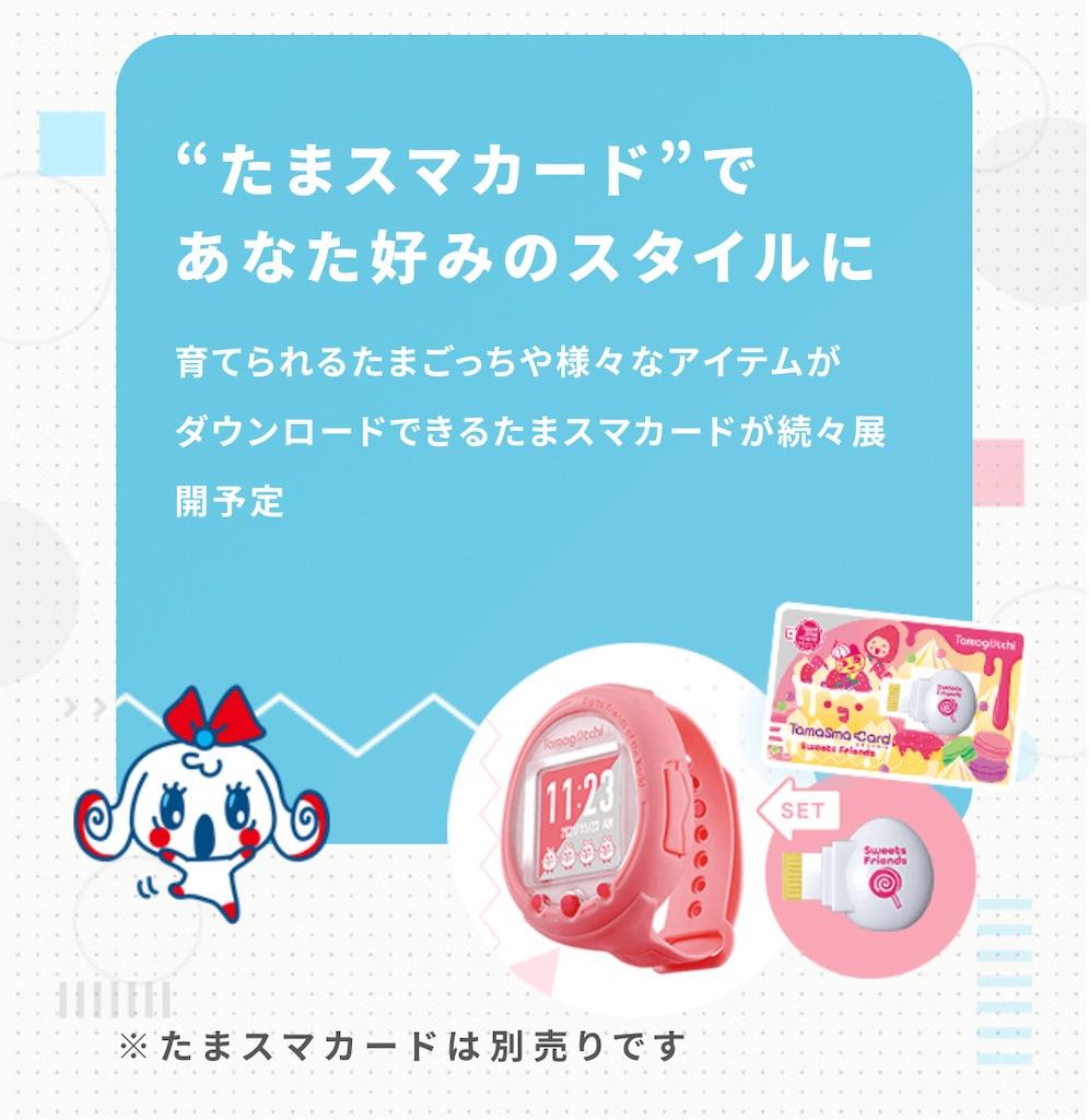 f:id:okachimachi_junktion:20210617100517j:image