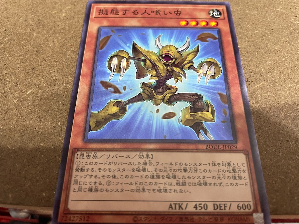 f:id:okachimachi_junktion:20210717210922j:image