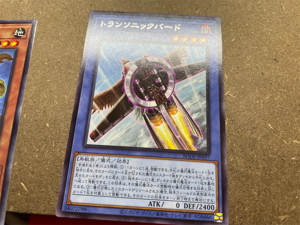 f:id:okachimachi_junktion:20210717210925j:image