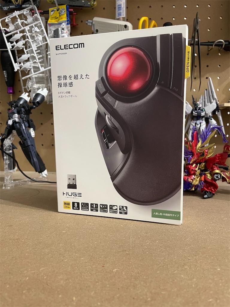 f:id:okachimachi_junktion:20210723180818j:image