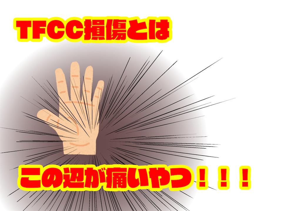 f:id:okachimachi_junktion:20210723183254p:image