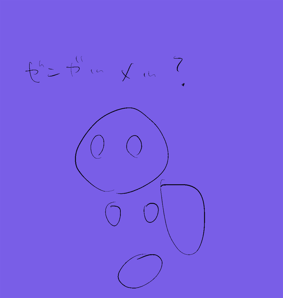 f:id:okachimachi_junktion:20210726231213p:image
