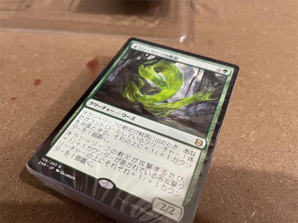 f:id:okachimachi_junktion:20210808200911j:image