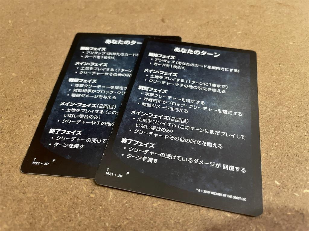 f:id:okachimachi_junktion:20210809120312j:image