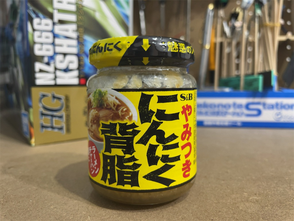 f:id:okachimachi_junktion:20210811000542j:image
