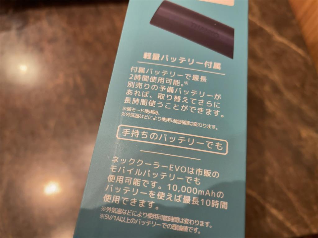 f:id:okachimachi_junktion:20210822205358j:image