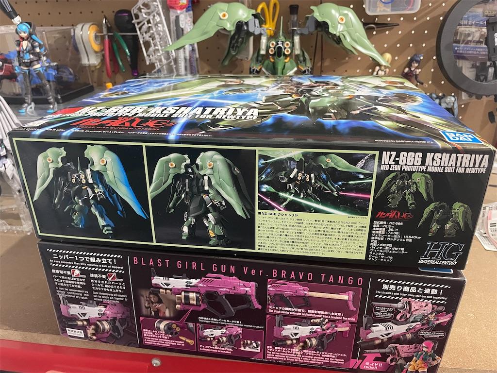 f:id:okachimachi_junktion:20210828221012j:image