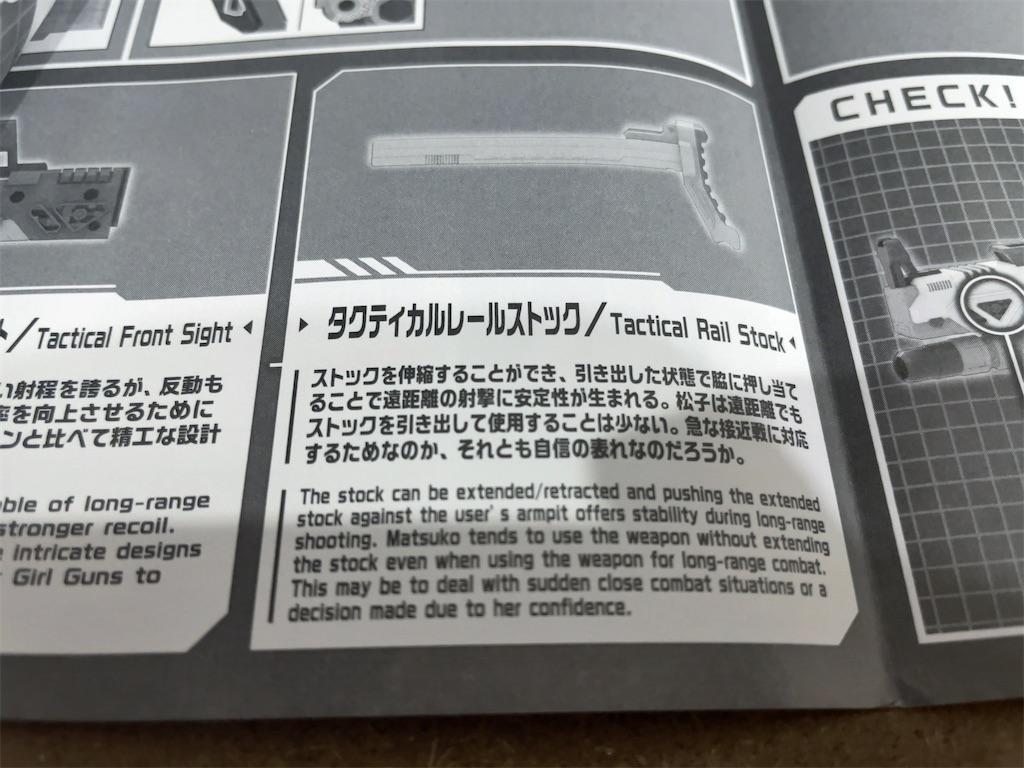 f:id:okachimachi_junktion:20210828234641j:image