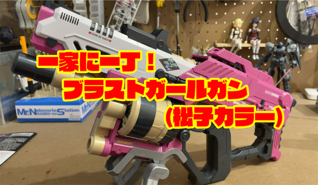 f:id:okachimachi_junktion:20210904013824p:image
