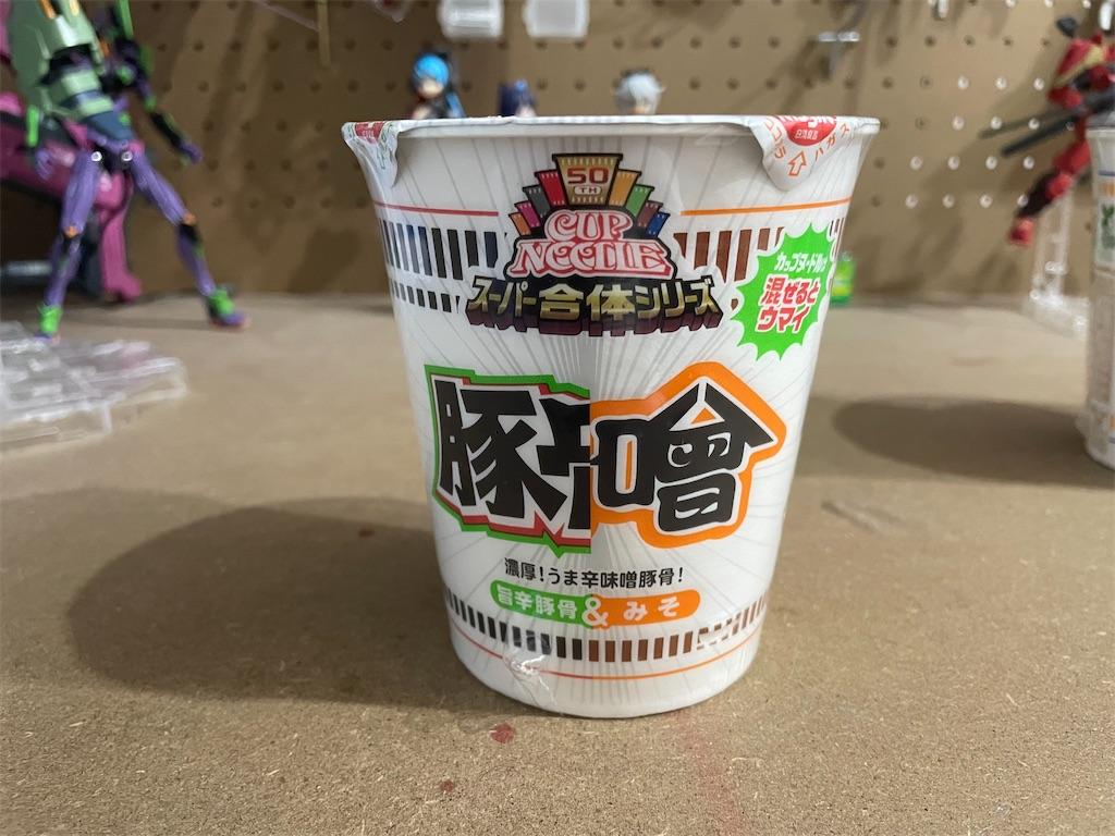 f:id:okachimachi_junktion:20210912173642j:image